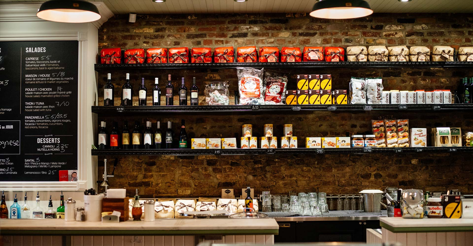 Gallery Parma Cafe 7 En